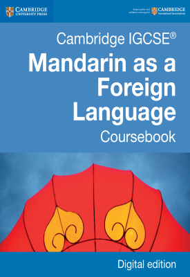 Cambridge IGCSE Mandarin as a Foreign Language Coursebook – 9781316629857